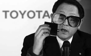 "Immediately after committing Harry Caray, Toyota President Akio Toyoda screamed ""Hory Cow! Cubs Win!"""